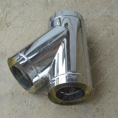 Сэндвич-тройник 115/200 мм 45 (135) из нержавеющей стали 0,8 мм