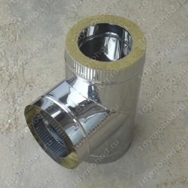 Сэндвич-тройник 115/200 мм 90 из нержавеющей стали 0,8 мм цена