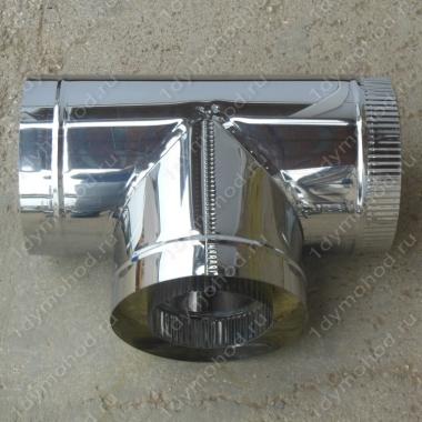 Сэндвич-тройник 115/200 мм 90 из нержавеющей стали 0,8 мм