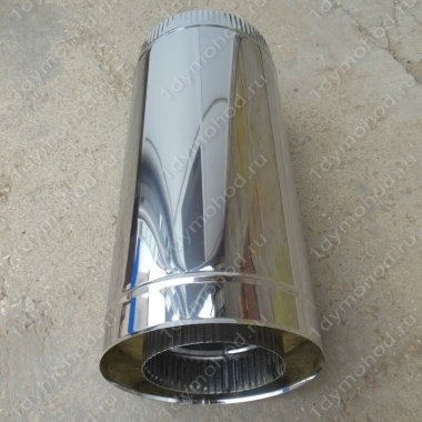 Сэндвич труба 120/200 мм 500 мм из нержавеющей стали 0,8 мм цена