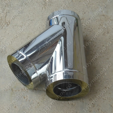 Сэндвич-тройник 180/260 мм 45 (135) из нержавеющей стали 0,8 мм