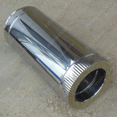 Сэндвич труба 120/200 мм 1 м из нержавеющей стали 0,8 мм и оцинковки