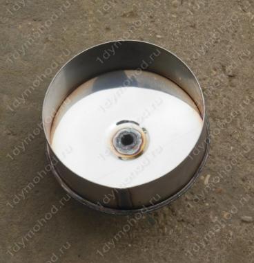 Купите конденсатосборник 130 мм из нержавеющей стали AISI 304, 0,8 мм