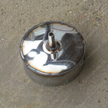 Конденсатоотвод 350 мм из нержавеющей стали AISI 304, 1 мм