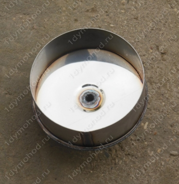 Купите конденсатосборник 350 мм из нержавеющей стали AISI 304, 1 мм