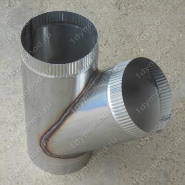 Одноконтурный тройник 130 мм 45 (135) из нержавеющей стали 0,8 мм цена
