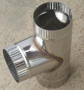Одноконтурный тройник 130 мм 90 из нержавеющей стали 0,8 мм цена