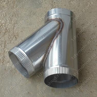 Одноконтурный тройник 150 мм 45 (135) из нержавеющей стали 0,8 мм