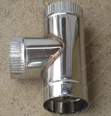 Одноконтурный тройник 200 мм 90 из нержавеющей стали 0,8 мм