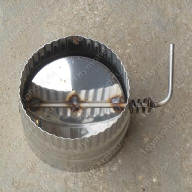 Шибер 115 мм поворотный из нержавеющей стали 0,8 мм цена