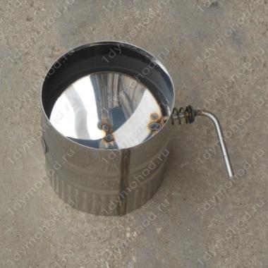 Шибер 115 мм поворотный из нержавеющей стали 0,8 мм