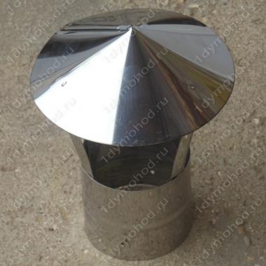 Купите дымоходный зонтик диаметром 350 мм из нержавейки 0,5 мм