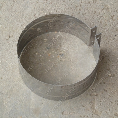 Купите хомут обжимной 210 мм из нержавеющей стали 0,5 мм для крепежа дымохода