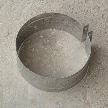 Купите хомут обжимной 300 мм из нержавеющей стали 0,5 мм для крепежа дымохода
