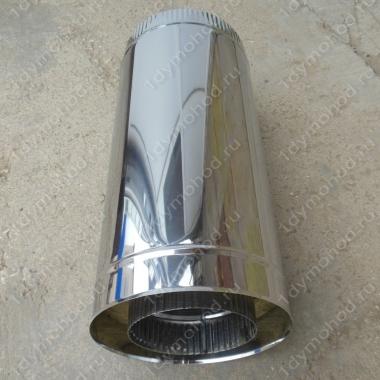 Сэндвич труба 500/580 мм 500 мм из нержавеющей стали 1 мм цена